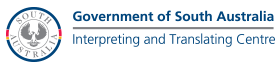 Government of South Australia, Interpreting and Translating Centre - logo